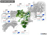 2018年10月10日の近畿地方の実況天気