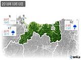 2018年10月10日の鳥取県の実況天気