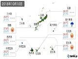 2018年10月10日の沖縄県の実況天気