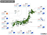 2018年10月10日の実況天気