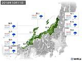 2018年10月11日の北陸地方の実況天気