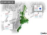 2018年10月11日の三重県の実況天気