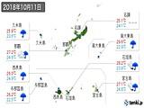 2018年10月11日の沖縄県の実況天気