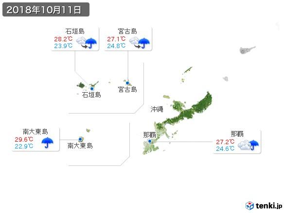 沖縄地方(2018年10月11日の天気