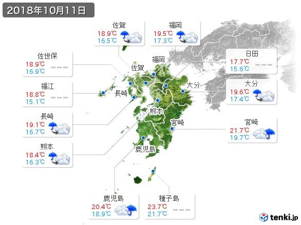 九州地方(2018年10月11日の天気