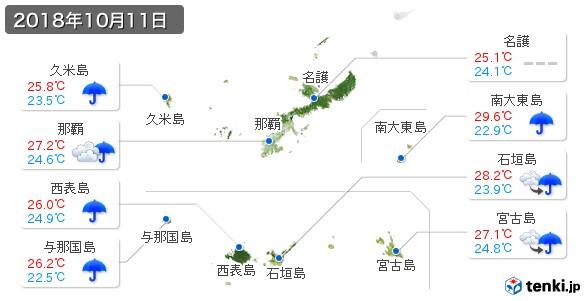沖縄県(2018年10月11日の天気