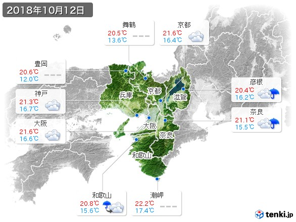 近畿地方(2018年10月12日の天気