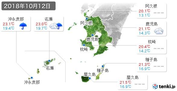 鹿児島県(2018年10月12日の天気