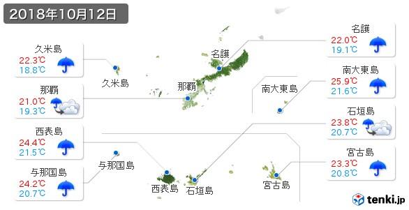 沖縄県(2018年10月12日の天気