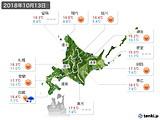 2018年10月13日の北海道地方の実況天気