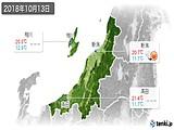 2018年10月13日の新潟県の実況天気