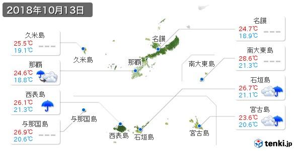 沖縄県(2018年10月13日の天気