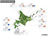 2018年10月14日の北海道地方の実況天気