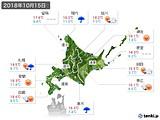 2018年10月15日の北海道地方の実況天気
