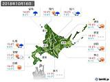 2018年10月16日の北海道地方の実況天気