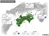 2018年10月16日の四国地方の実況天気