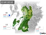 2018年10月16日の熊本県の実況天気