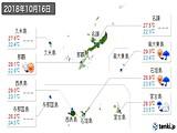 2018年10月16日の沖縄県の実況天気