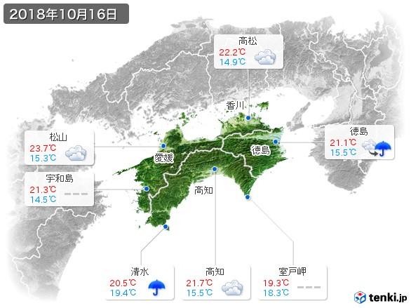 四国地方(2018年10月16日の天気