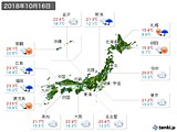 実況天気(2018年10月16日)