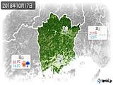 2018年10月17日の岡山県の実況天気