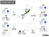 2018年10月17日の沖縄県の実況天気