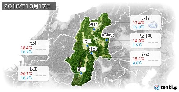 長野県(2018年10月17日の天気