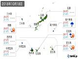 2018年10月18日の沖縄県の実況天気