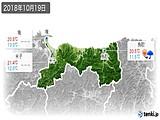 2018年10月19日の鳥取県の実況天気