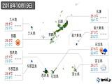 2018年10月19日の沖縄県の実況天気