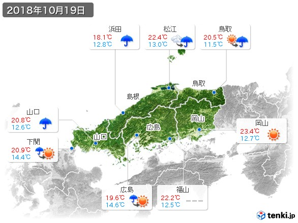 中国地方(2018年10月19日の天気