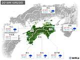 2018年10月23日の四国地方の実況天気