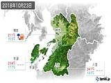 2018年10月23日の熊本県の実況天気