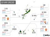 2018年10月23日の沖縄県の実況天気