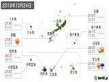 2018年10月24日の沖縄県の実況天気