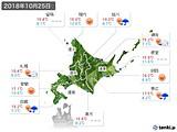 2018年10月25日の北海道地方の実況天気