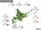 2018年10月28日の北海道地方の実況天気