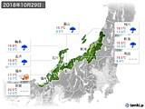 2018年10月29日の北陸地方の実況天気
