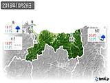 2018年10月29日の鳥取県の実況天気