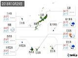 2018年10月29日の沖縄県の実況天気