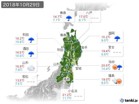 東北地方(2018年10月29日の天気