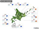 2018年10月30日の北海道地方の実況天気