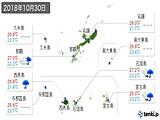 2018年10月30日の沖縄県の実況天気