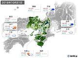 2018年10月31日の近畿地方の実況天気