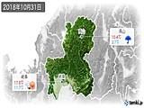 2018年10月31日の岐阜県の実況天気