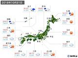 実況天気(2018年10月31日)