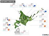 2018年11月01日の北海道地方の実況天気