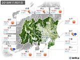 2018年11月01日の関東・甲信地方の実況天気