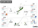 2018年11月01日の沖縄県の実況天気