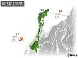 2018年11月02日の石川県の実況天気